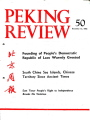 Peking Review - 1975 - 50