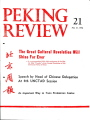 Peking Review - 1976 - 21