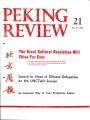Peking Review - 1976 - 21
