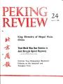 Peking Review - 1976 - 24