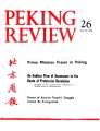 Peking Review - 1976 - 26