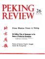 Peking Review - 1976 - 26
