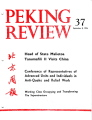 Peking Review - 1976 - 37