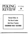 Peking Review - 1976 - 38