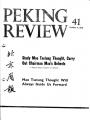 Peking Review - 1976 - 41