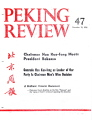 Peking Review - 1976 - 47