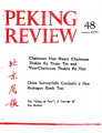 Peking Review - 1976 - 48