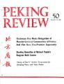Peking Review - 1976 - 50