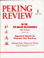 Peking Review - 1977 - 01