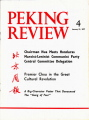 Peking Review - 1977 - 04
