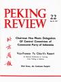 Peking Review - 1977 - 22