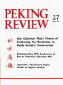 Peking Review - 1977 - 27