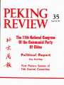 Peking Review - 1977 - 35