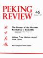 Peking Review - 1977 - 46