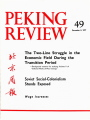 Peking Review - 1977 - 49