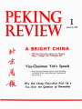 Peking Review - 1978 - 01