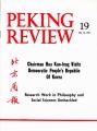 Peking Review - 1978 - 19