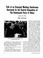 Peking Review - 1978 - 27 - Supplement
