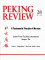 Peking Review - 1978 - 28