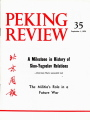 Peking Review - 1978 - 35