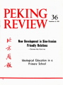 Peking Review - 1978 - 36