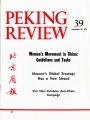 Peking Review - 1978 - 39