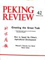 Peking Review - 1978 - 42