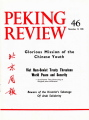Peking Review - 1978 - 46
