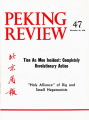 Peking Review - 1978 - 47