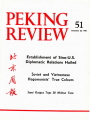 Peking Review - 1978 - 51