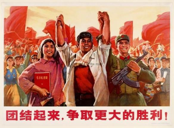 Unite for Greater Victory