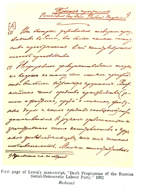 First page of Lenin's Manuscript - Draft Party Programme
