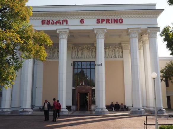 Spring No 6 - Entrance