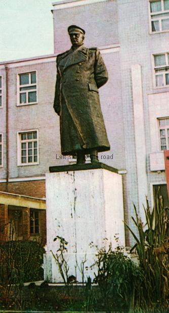 Enver Hoxha, Tirana (Military Academy)