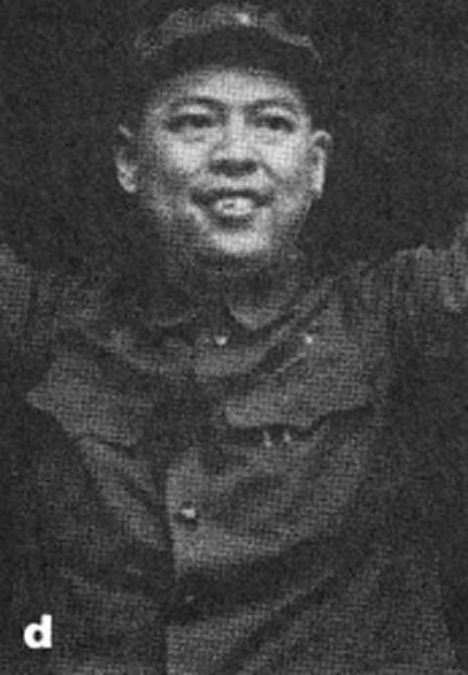 Yao Wen-yuan