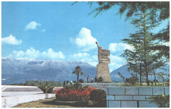 National Martyrs' Cemetery - 1976