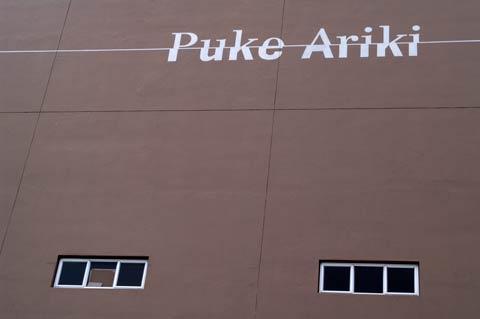 Puke Ariki New Plymouth