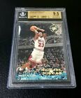 Michael Jordan 1995-96 Stadium Club #1 BGS 9.5 Gem Mint