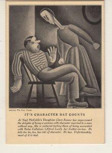 arno-theatre-1927-5