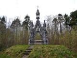 Beleeck Castle Mausoleume