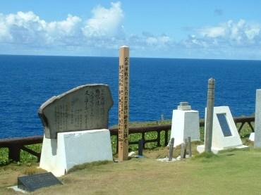 Japanese monuments, Banzai Cliff, Saipan