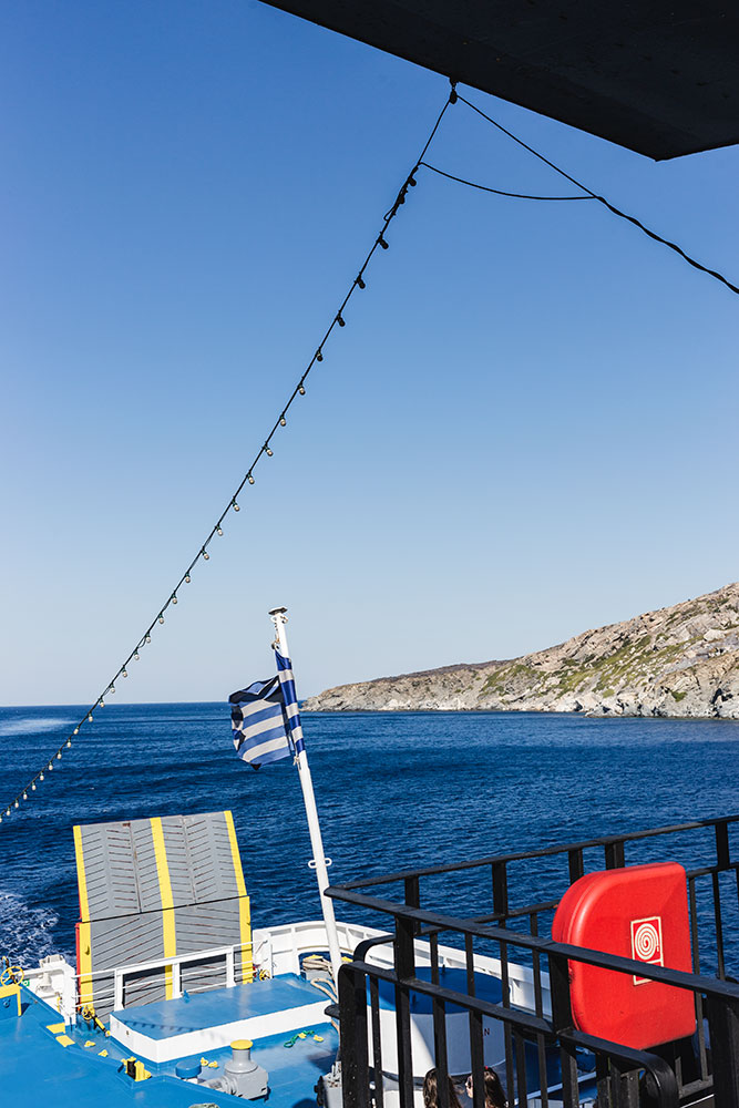 Baptism in Andros Greece