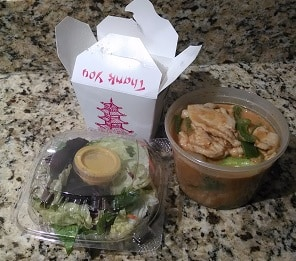 Here is the delicious meal I got using my $5 Restaurant.com gift certificate