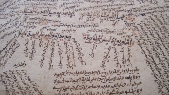 A manuscript in Arabic and other African languages (written in Arabic script)