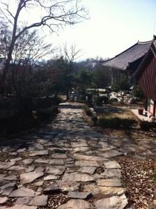 Bongwonsa (봉원사), Seoul