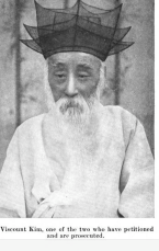 From Google Books; Korea for Christ By George Thompson Brown Davis