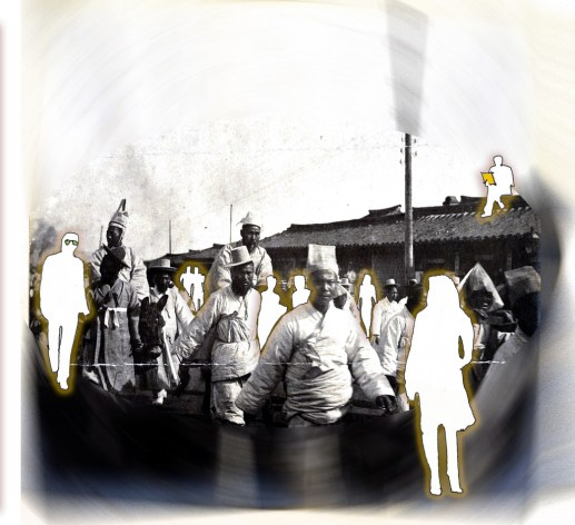 Korean funeral procession