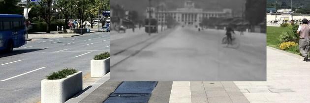 Surfacing forgotten histories of smart cities like Seoul: embedding unpleasant memory