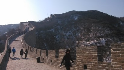 A view of The Great Wall at Badaling