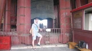 The Bell Tower in Beijing